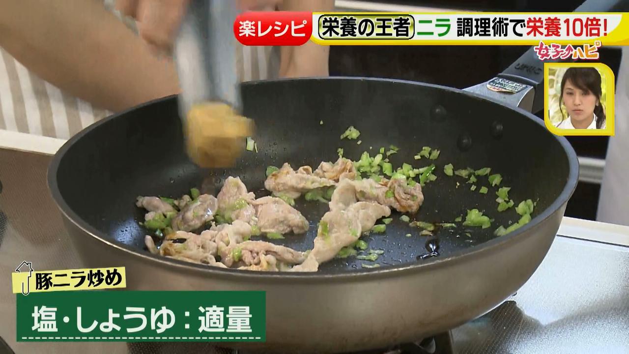 画像24: その調理、9割の栄養捨ててます!その2