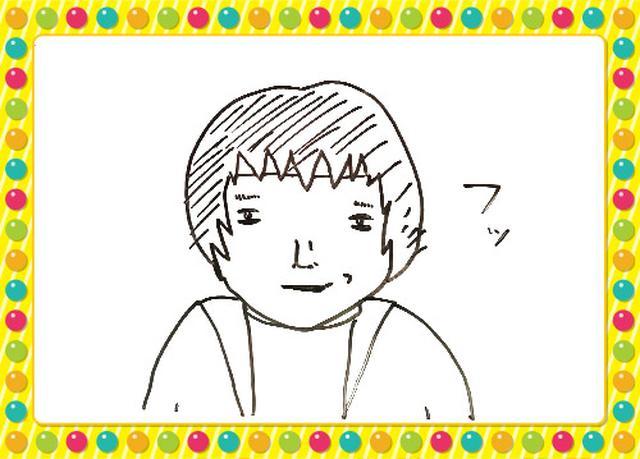 画像: 清水くん、先輩水野勝くんの笑いポイントにもこの表情 9月16日(土)放送『昼まで待てない!』より