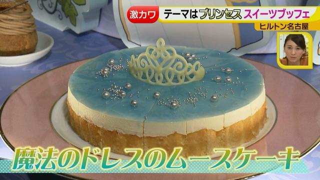 画像8: 期間限定!激カワ デザートブッフェ「プリンセスのお気に入り」