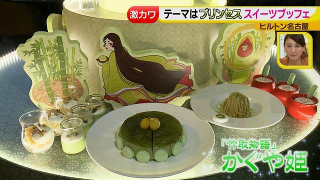画像5: 期間限定!激カワ デザートブッフェ「プリンセスのお気に入り」