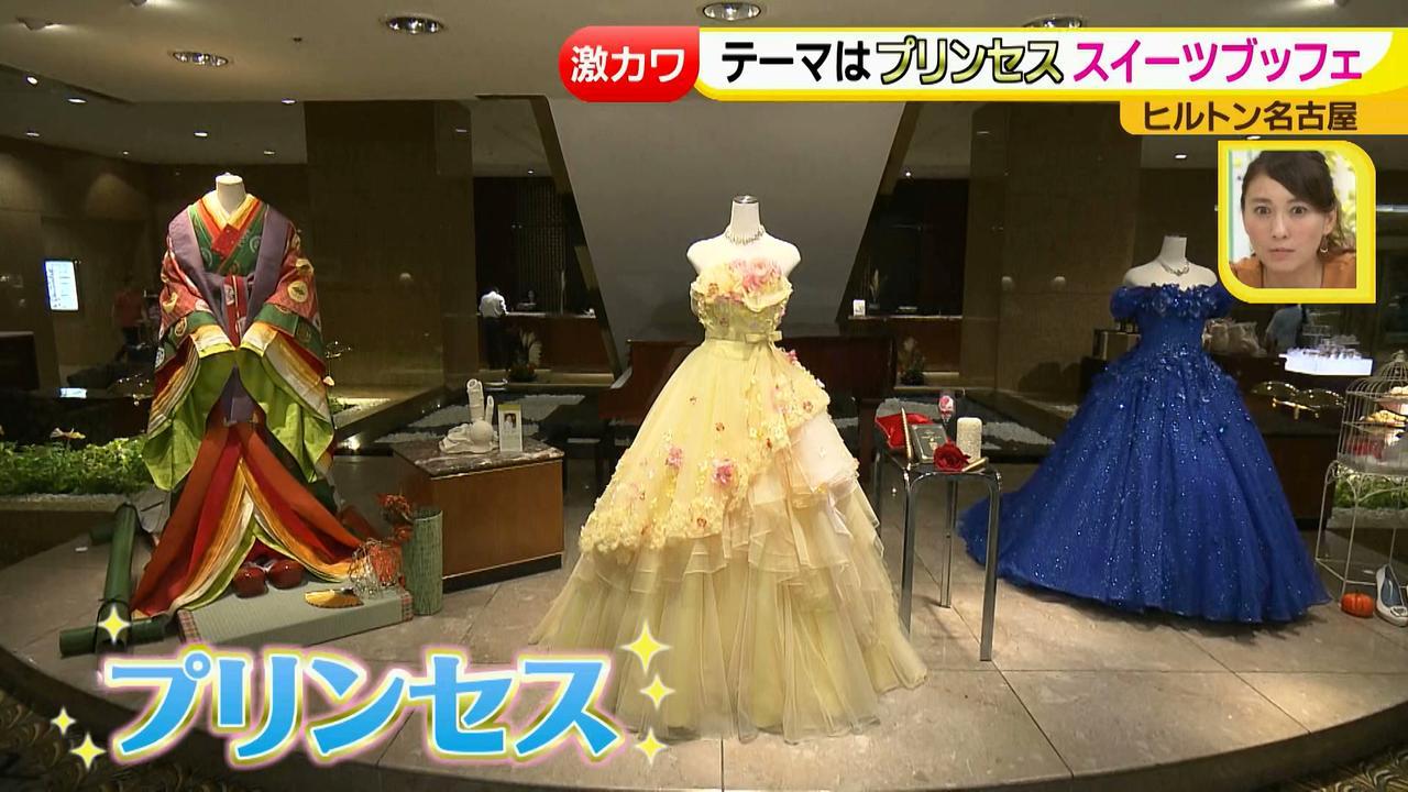 画像3: 期間限定!激カワ デザートブッフェ「プリンセスのお気に入り」