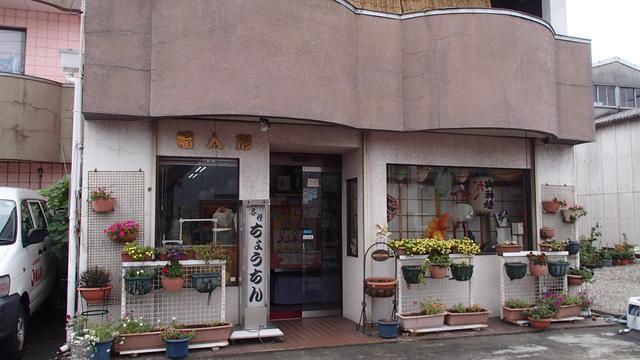 画像2: うだつの上がる和紙の里 岐阜・美濃市の旅