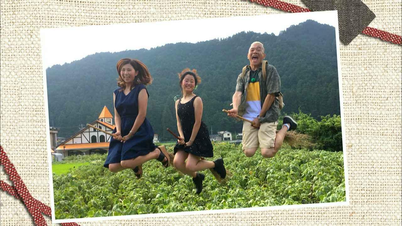 画像10: うだつの上がる和紙の里 岐阜・美濃市の旅