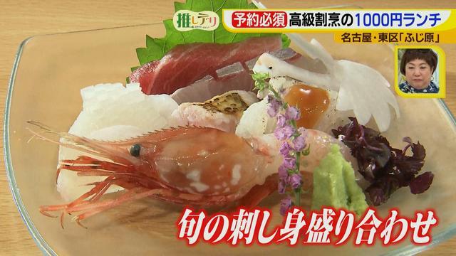 画像3: 予約必須!高級割烹の1000円ランチ