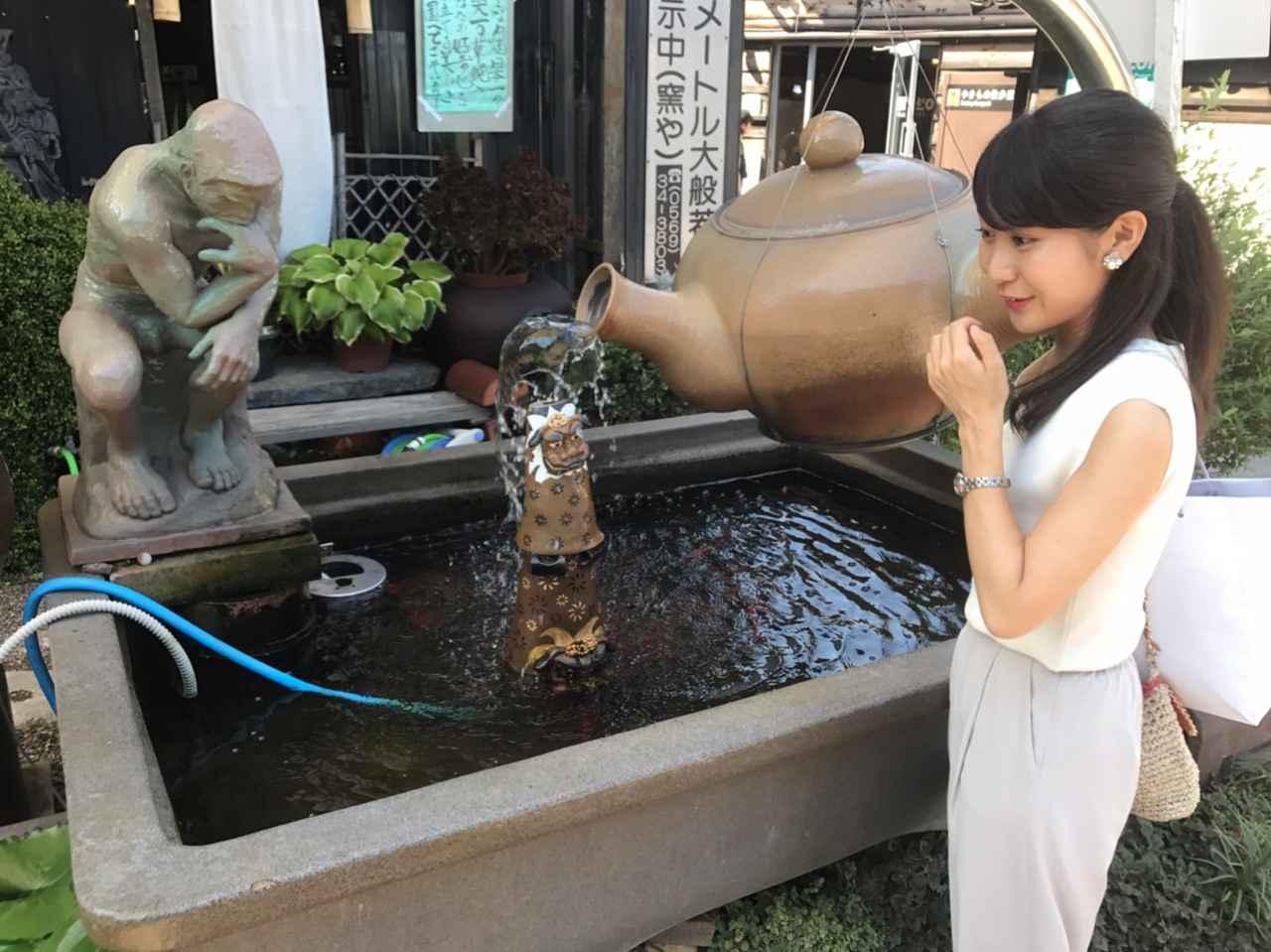 画像: 急須から、水が・・・!