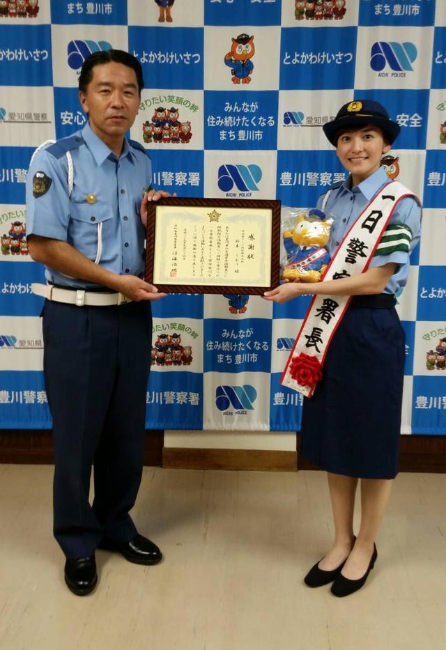 画像: 隣は、真の豊川警察署長、浮海警視です。