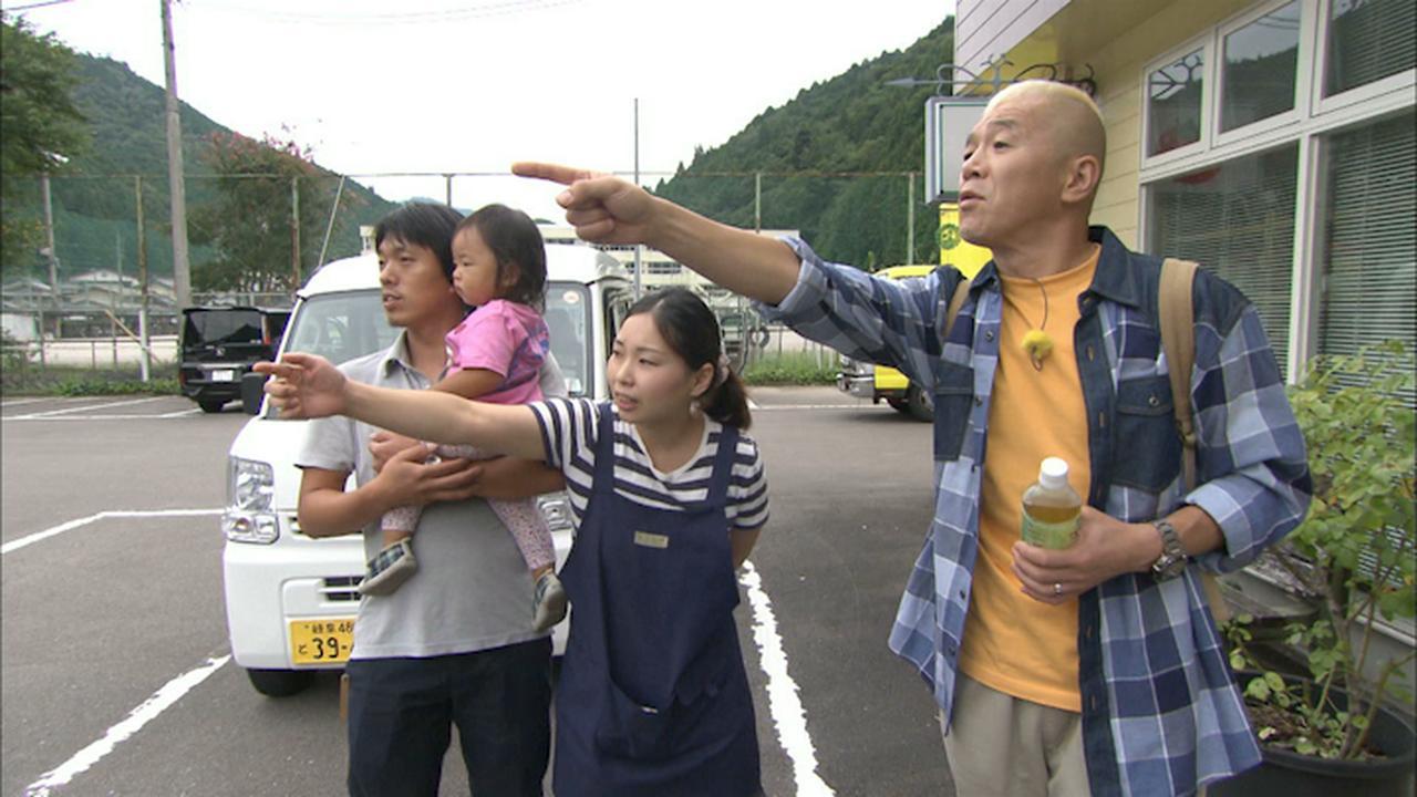 画像2: 水と緑の薫りに癒される 岐阜・白川町の旅