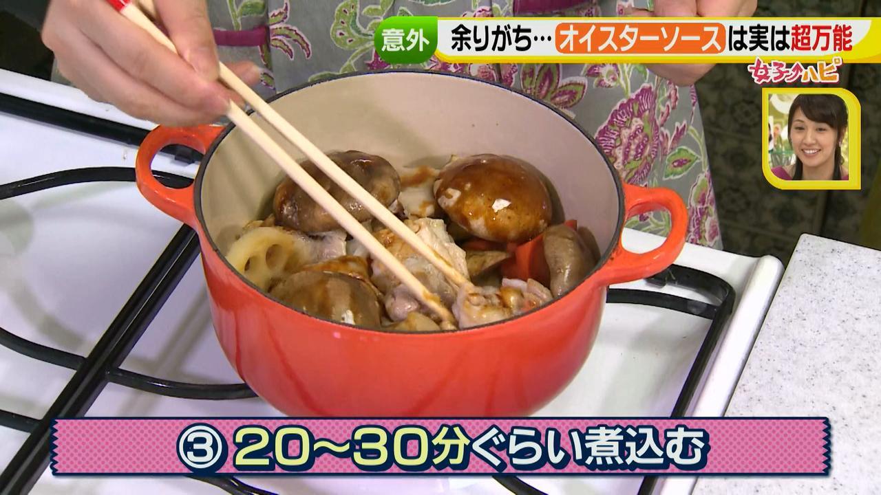 画像8: 調味料活用術③ 簡単なのにおいしい!調味料を万能に!