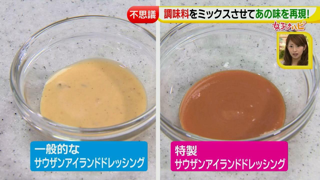 画像6: 調味料活用術① 組み合わせて味を再現!