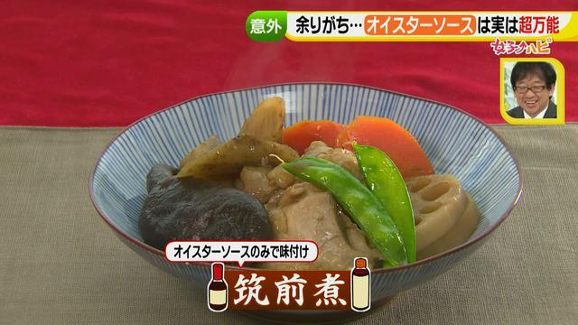 画像10: 調味料活用術③ 簡単なのにおいしい!調味料を万能に!