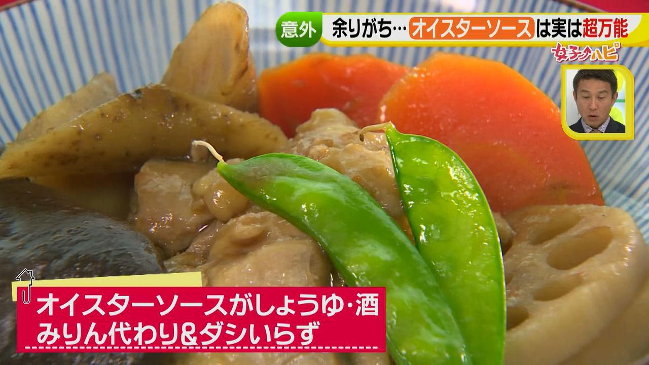 画像11: 調味料活用術③ 簡単なのにおいしい!調味料を万能に!