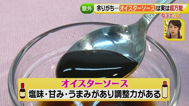 画像4: 調味料活用術③ 簡単なのにおいしい!調味料を万能に!