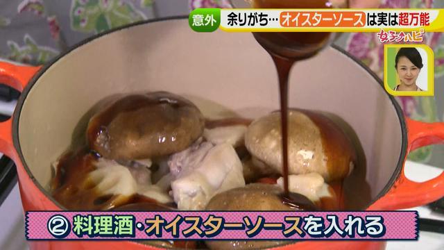 画像7: 調味料活用術③ 簡単なのにおいしい!調味料を万能に!