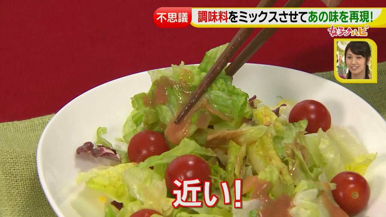 画像8: 調味料活用術① 組み合わせて味を再現!