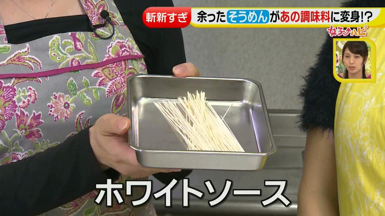 画像9: 調味料活用術② 食材の食感・うまみを利用して味付けに!