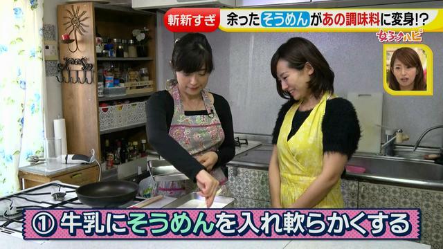 画像11: 調味料活用術② 食材の食感・うまみを利用して味付けに!