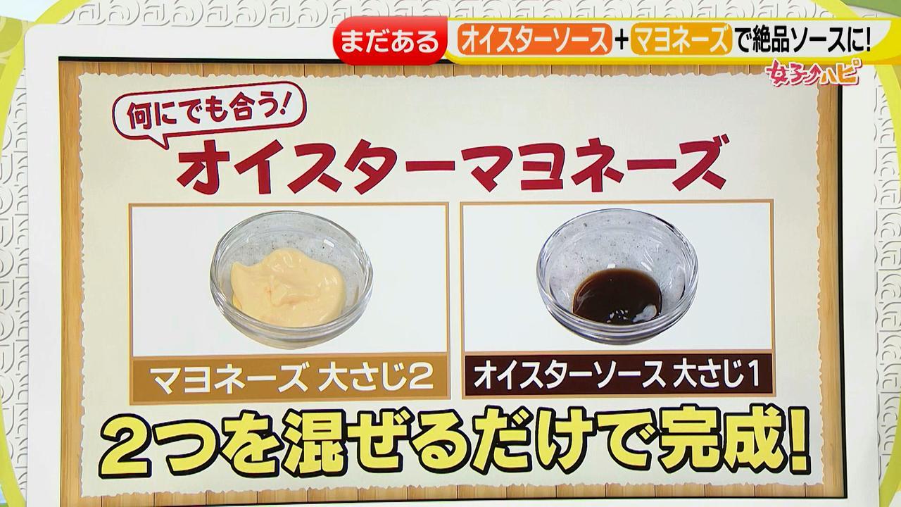画像17: 調味料活用術③ 簡単なのにおいしい!調味料を万能に!