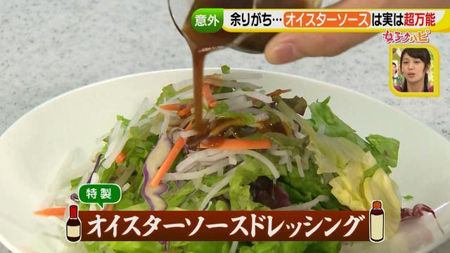 画像15: 調味料活用術③ 簡単なのにおいしい!調味料を万能に!