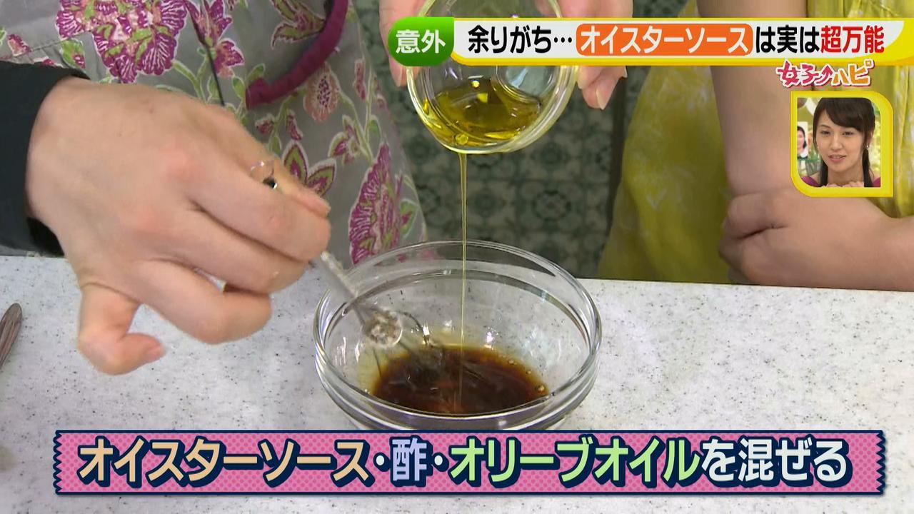 画像13: 調味料活用術③ 簡単なのにおいしい!調味料を万能に!