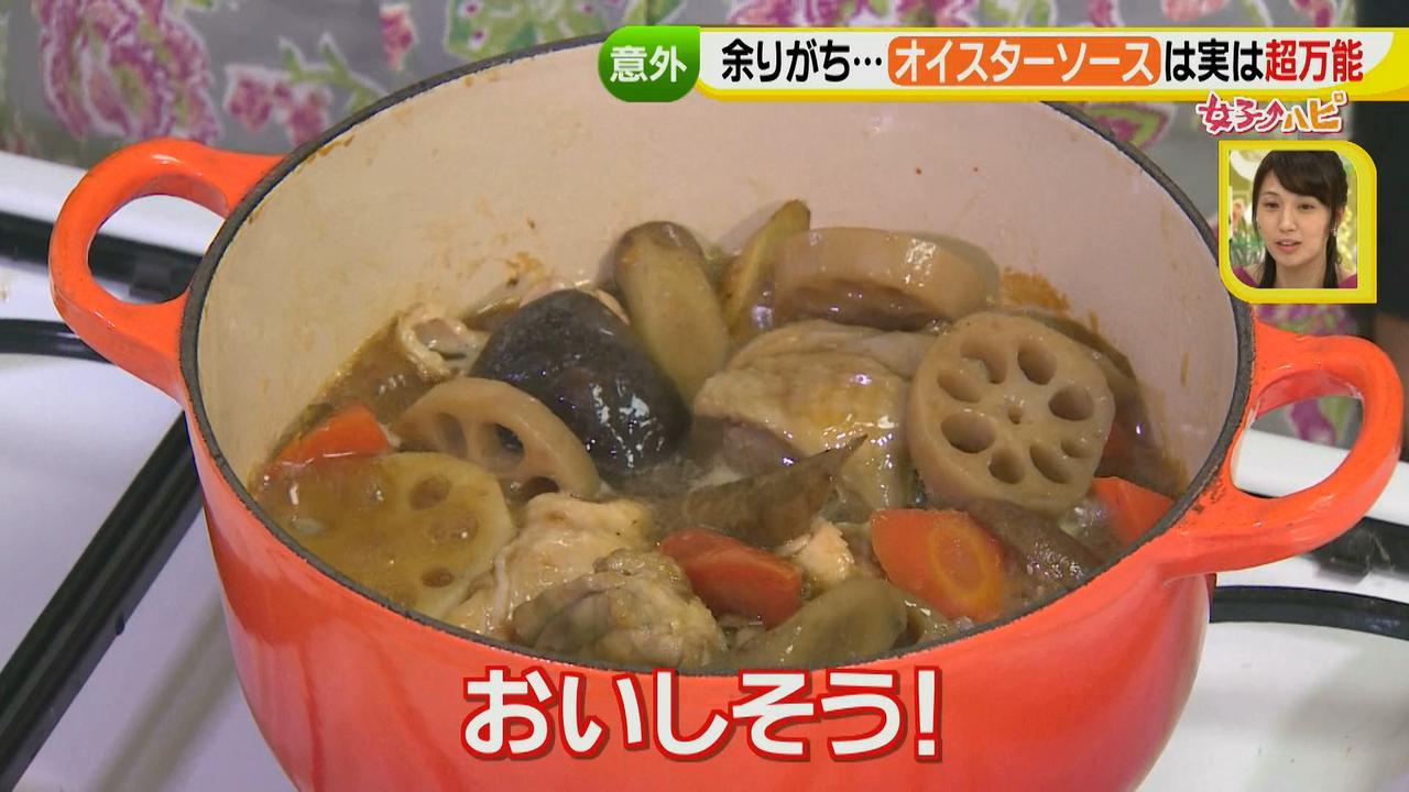 画像9: 調味料活用術③ 簡単なのにおいしい!調味料を万能に!