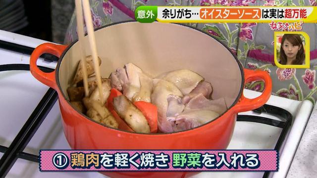 画像6: 調味料活用術③ 簡単なのにおいしい!調味料を万能に!