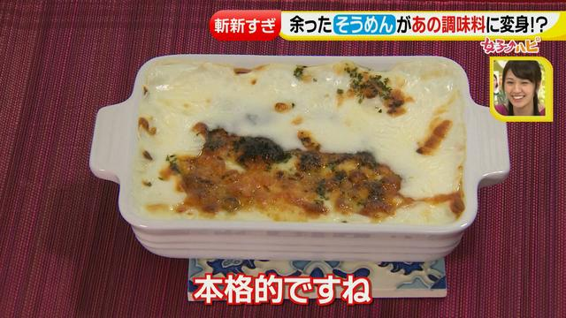 画像16: 調味料活用術② 食材の食感・うまみを利用して味付けに!