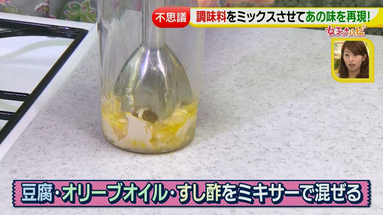 画像11: 調味料活用術① 組み合わせて味を再現!