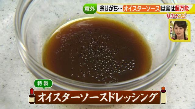 画像14: 調味料活用術③ 簡単なのにおいしい!調味料を万能に!