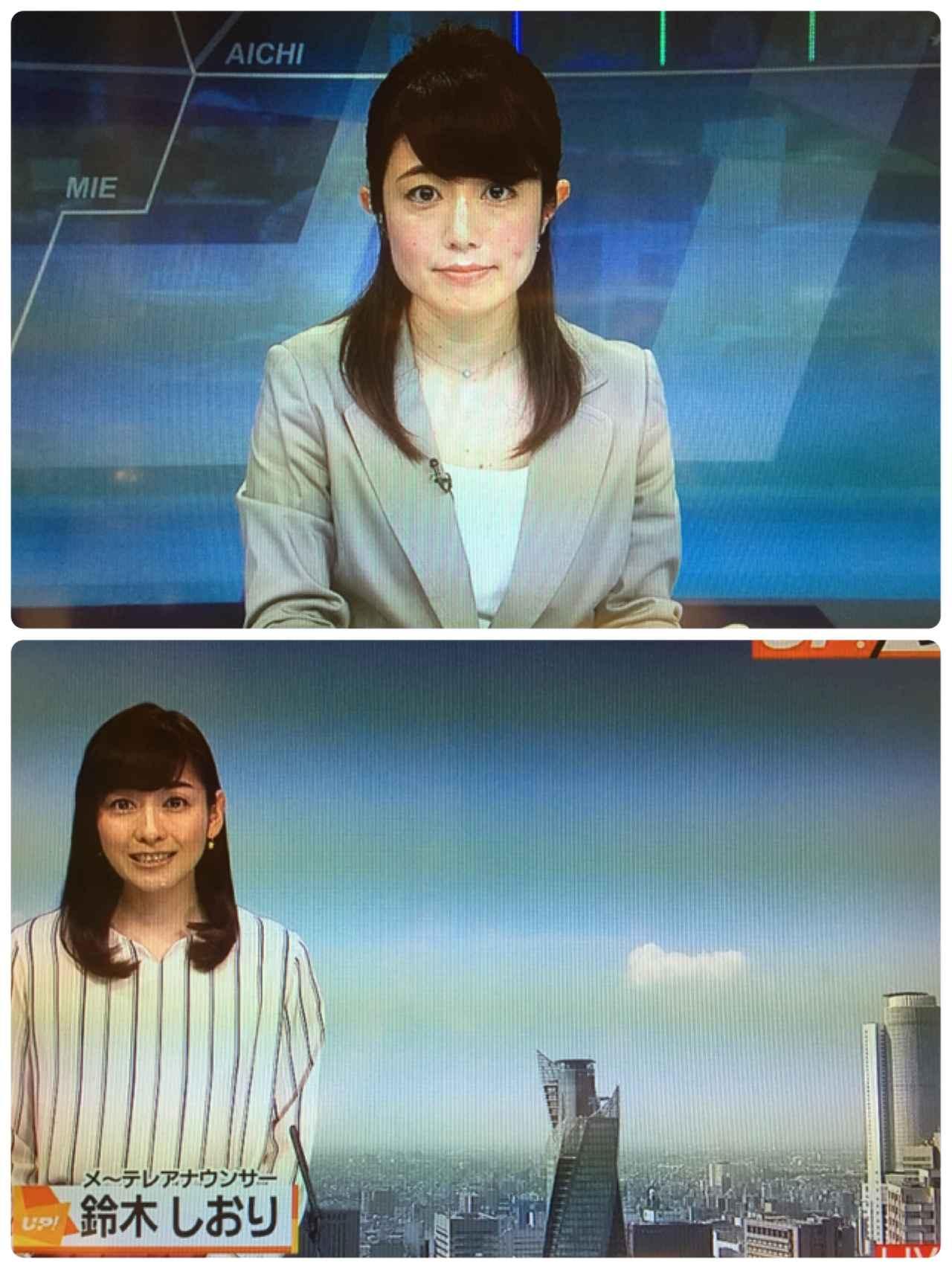 画像: ニュースから天気情報へ続きます。