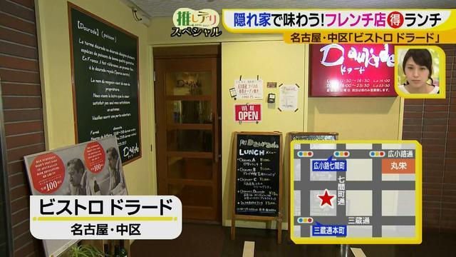 画像1: 隠れ家で味わう!フレンチ店お得人気ランチ