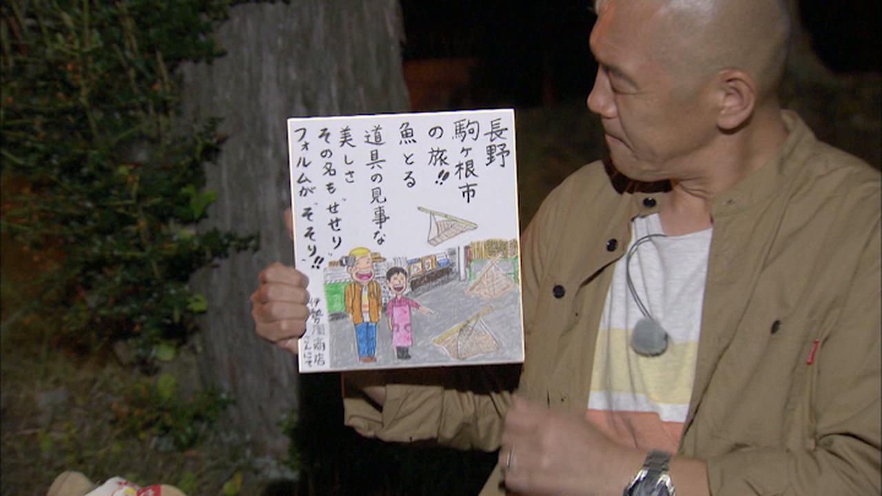 画像12: ふたつのアルプスが映える町 長野・駒ヶ根市の旅