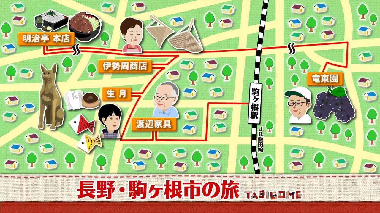 画像1: ふたつのアルプスが映える町 長野・駒ヶ根市の旅