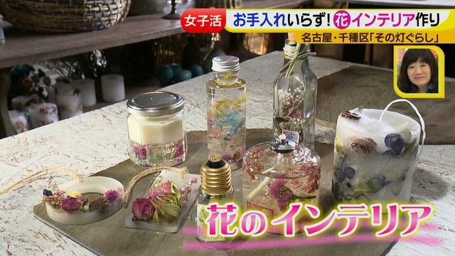 画像6: ジョシ活!かわいい話題のお店で花インテリア作り♡