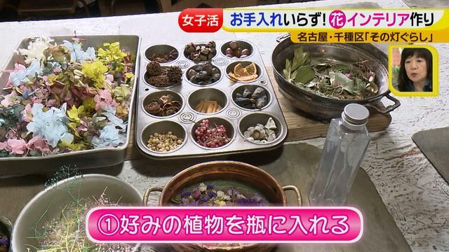 画像11: ジョシ活!かわいい話題のお店で花インテリア作り♡