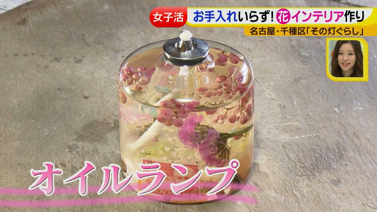 画像15: ジョシ活!かわいい話題のお店で花インテリア作り♡