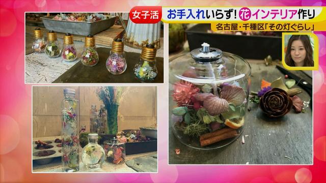 画像8: ジョシ活!かわいい話題のお店で花インテリア作り♡