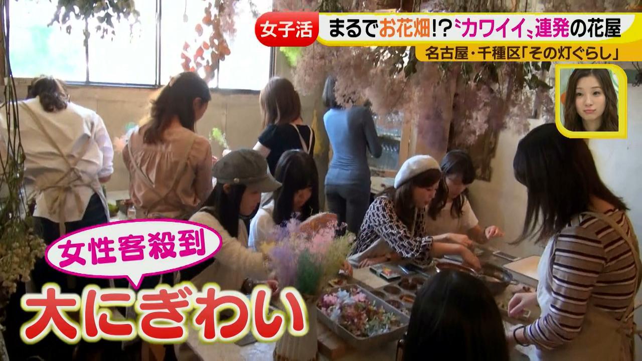 画像5: ジョシ活!かわいい話題のお店で花インテリア作り♡