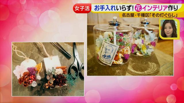 画像7: ジョシ活!かわいい話題のお店で花インテリア作り♡