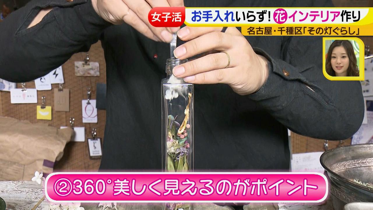 画像12: ジョシ活!かわいい話題のお店で花インテリア作り♡