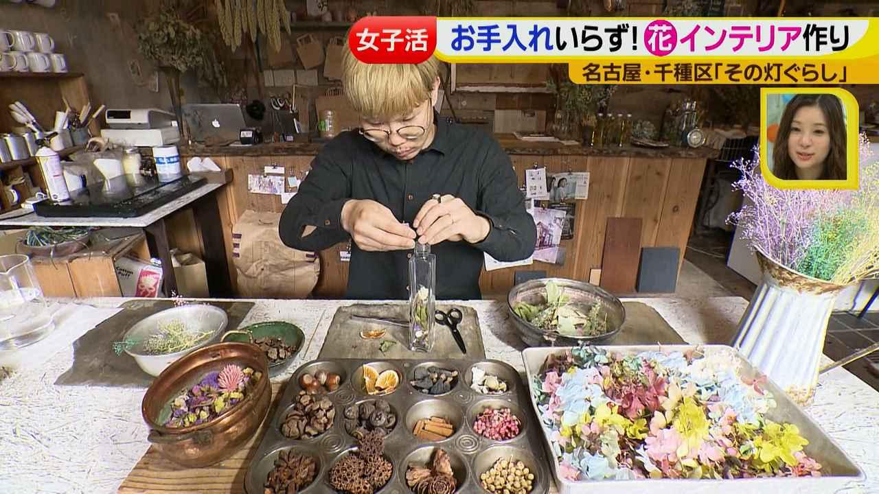 画像10: ジョシ活!かわいい話題のお店で花インテリア作り♡