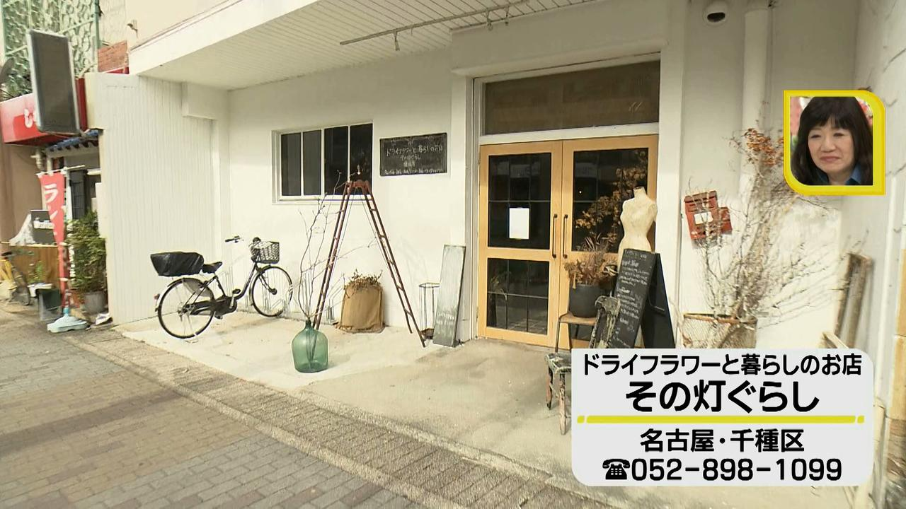 画像1: ジョシ活!かわいい話題のお店で花インテリア作り♡