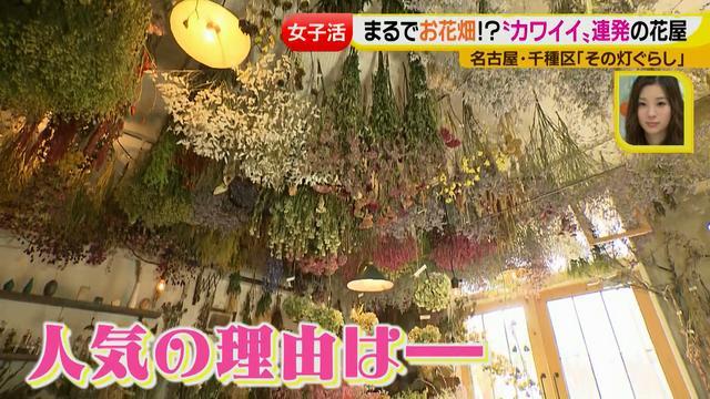 画像2: ジョシ活!かわいい話題のお店で花インテリア作り♡
