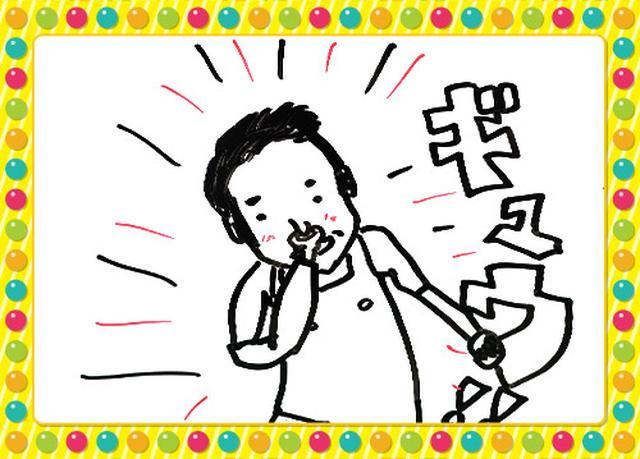 画像: ケンタ先生、渾身の牛肉ギャグ 10月14日(土)放送『昼まで待てない!』より