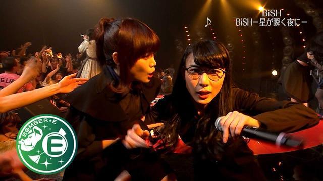画像: 【BiSH】 「BiSH-星が瞬く夜に- 」 BOMBER-E LIVE youtu.be