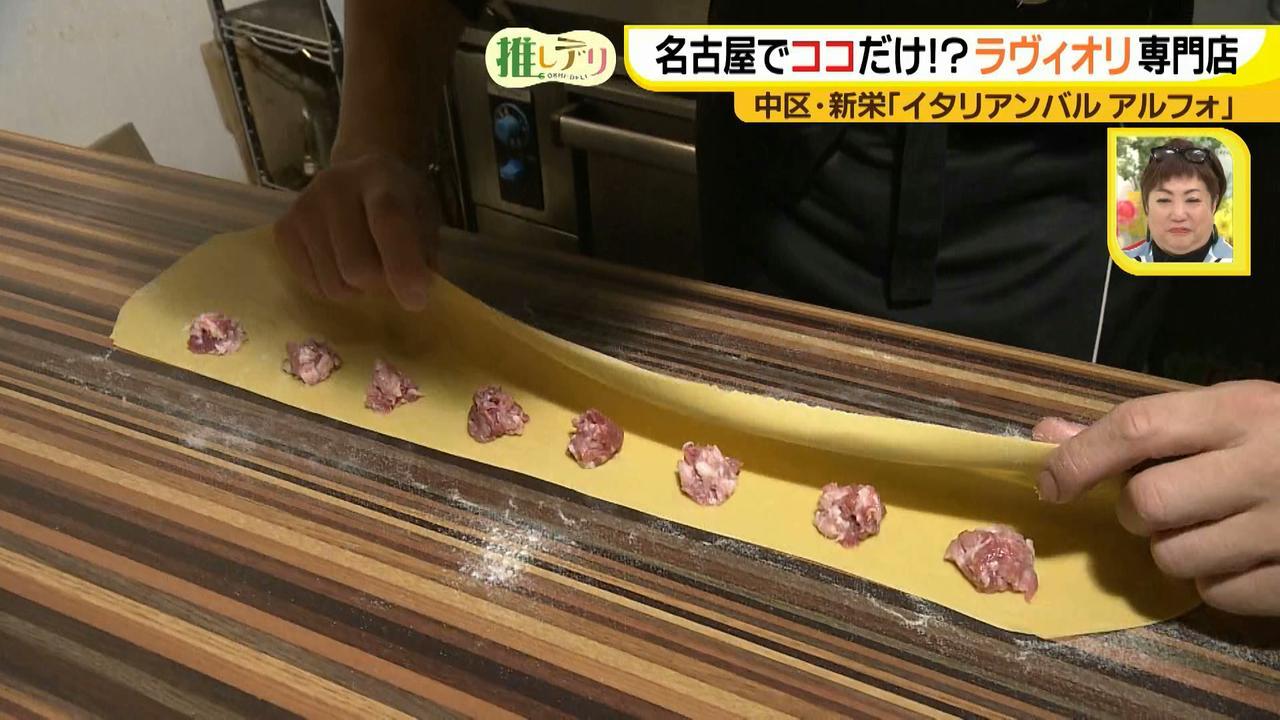 画像12: 名古屋でココだけ!?ラヴィオリ専門店 イタリアンバル