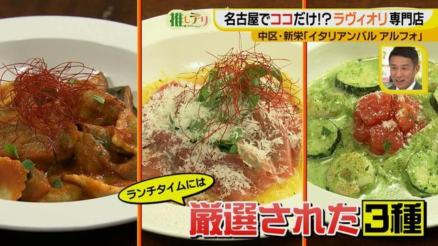 画像7: 名古屋でココだけ!?ラヴィオリ専門店 イタリアンバル
