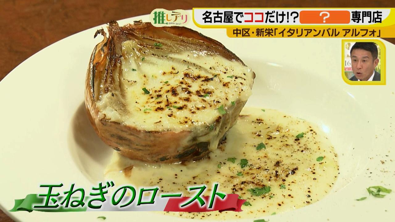 画像4: 名古屋でココだけ!?ラヴィオリ専門店 イタリアンバル