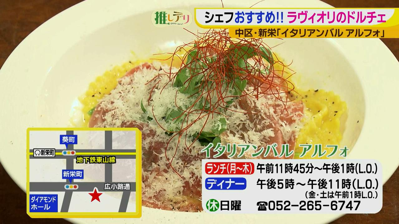 画像19: 名古屋でココだけ!?ラヴィオリ専門店 イタリアンバル