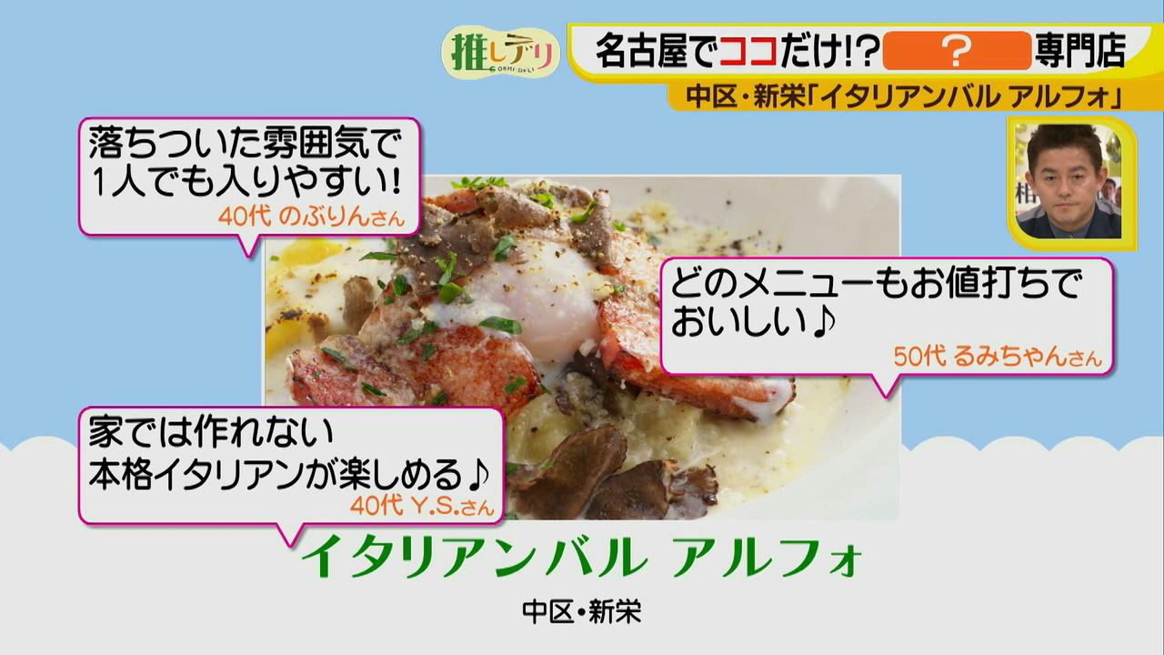 画像2: 名古屋でココだけ!?ラヴィオリ専門店 イタリアンバル