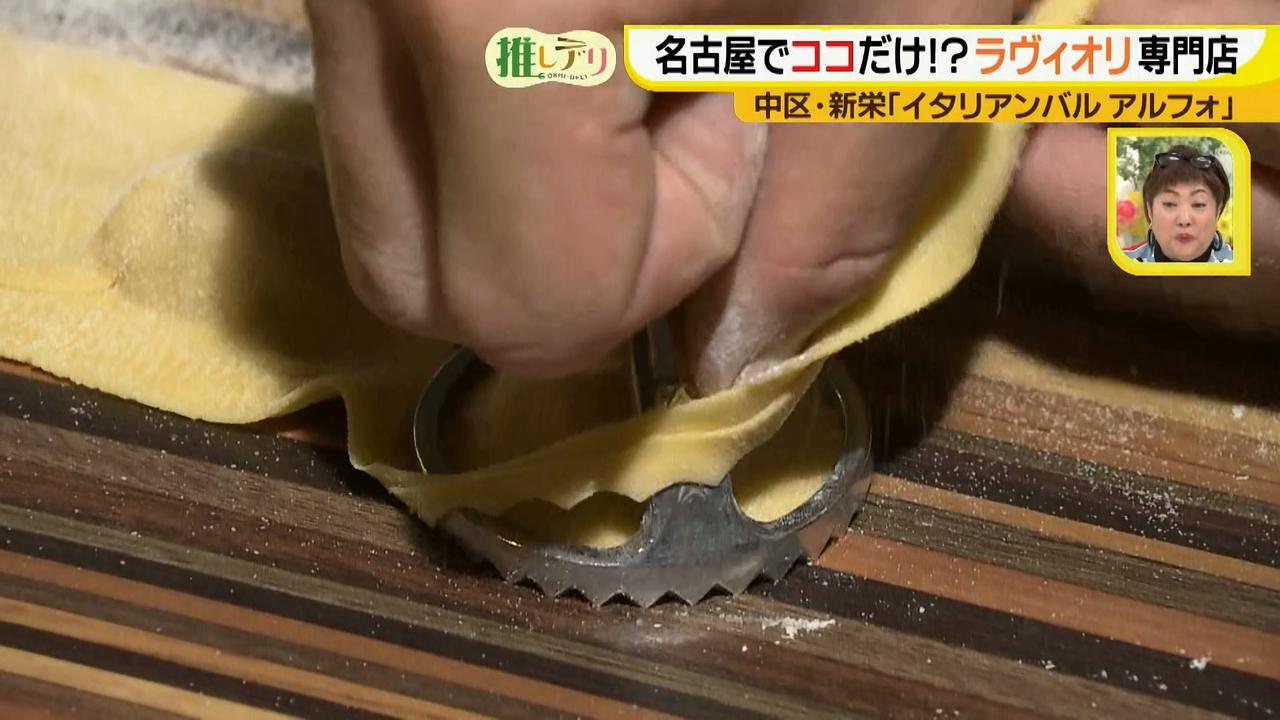 画像13: 名古屋でココだけ!?ラヴィオリ専門店 イタリアンバル